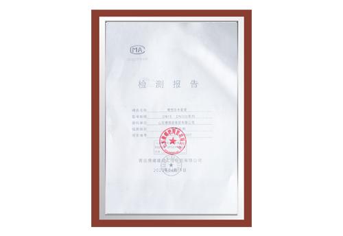 济南刚性防水套管资质证书