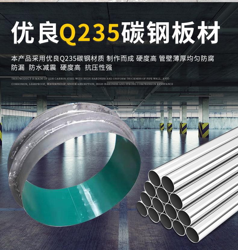 优质Q235碳钢板材