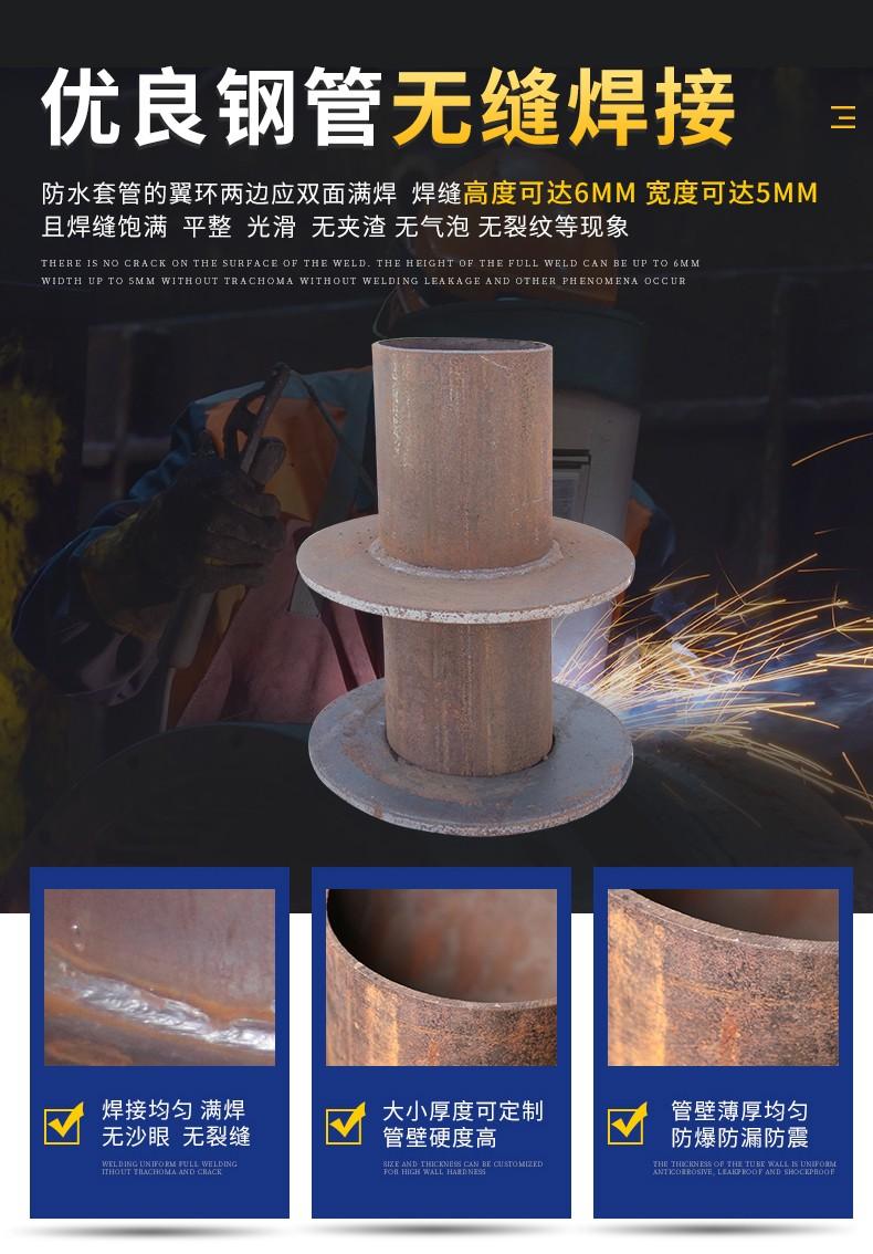 优良钢管无缝焊接